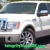 test-drive-with-integrity-ford-f-150-king-ranch