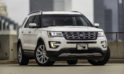 Test Drive with Integrity: 2016 Ford Explorer Limited